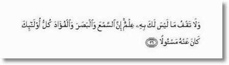 arab 17 ayat 36