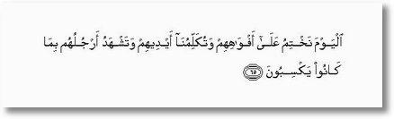 arab 36 ayat 65