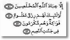 arab 37 ayat 40-43