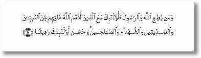 arab 4 ayat 69