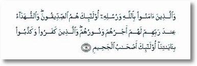 arab 57 ayat 19