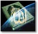 mushaf al quran 1